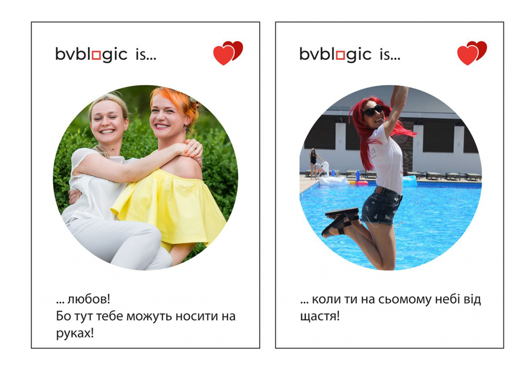 bvblogic is ... love! Because here you can be carried on your hands!  bvblogic is ... when you are in the seventh heaven of happiness!